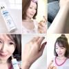 【保養】亮亮女神磁晶舒活水 (神經醯胺2,3,6)♥肌膚滿水位由你創造!輕輕一噴舒緩乾膚饑渴,好感光澤肌桃花立開。