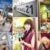 【曼谷Shopping】TERMINAL21。超像機場的購物聖地!(盆栽娃娃在這兒買的?)