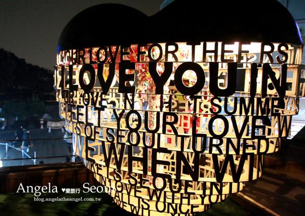 【首爾旅遊】2014 HAPPY NEW YEAR 엔서울타워南山塔Han Cook吃Buffet ♥ 見證愛情鎖