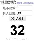 2014-04-28_164422