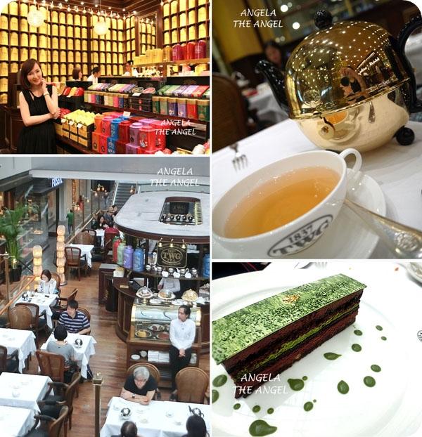 【馬尼拉.新加坡.台北】國際級貴婦下午茶 ✿ TWG Tea Salon & Boutique