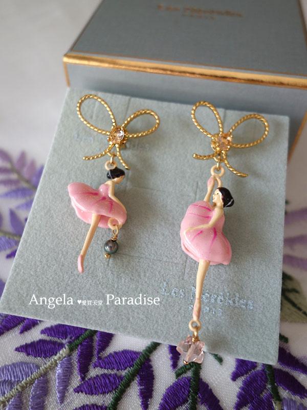 粉芭蕾耳環1