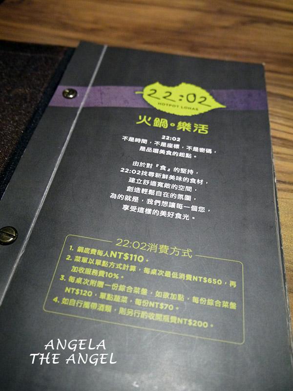 P1180733