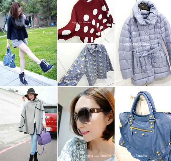 【戰利品】♥BUY♥週年慶狂買衣鞋就對了☆ 冬季輕旅行穿搭準備!