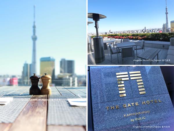 【東京旅遊】愛上淺草・雷門 The Gate Hotel Kaminarimon 獨立景觀超美,必住推薦 ♥