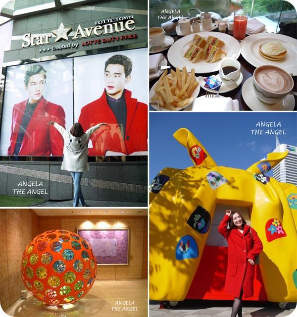 【首爾旅遊】首爾樂天明洞飯店 Lotte Hotel Seoul ♥ 星光大道 ♥ 東大門DDP設計廣場