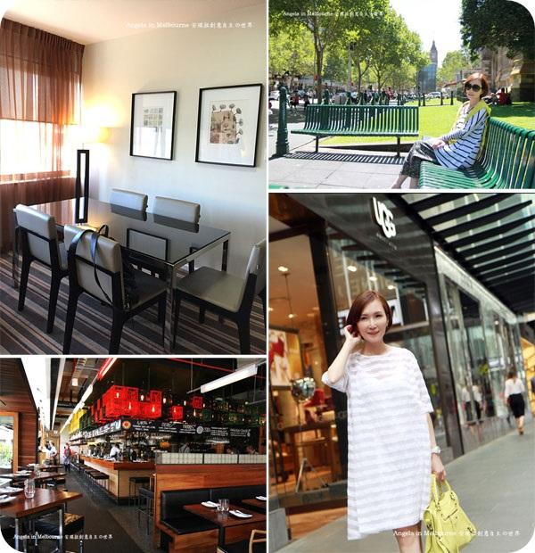 【澳洲墨爾本】Go Shopping ✿ Somerset on Elizabeth Melbourne 伊麗莎白薩默塞特酒店 ✿ MOVIDA西班牙美食