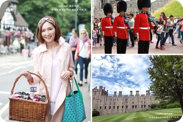 【英國自由行】溫莎城堡Windsor Castle半日遊✿高高的城牆與浪漫的花語城鄉