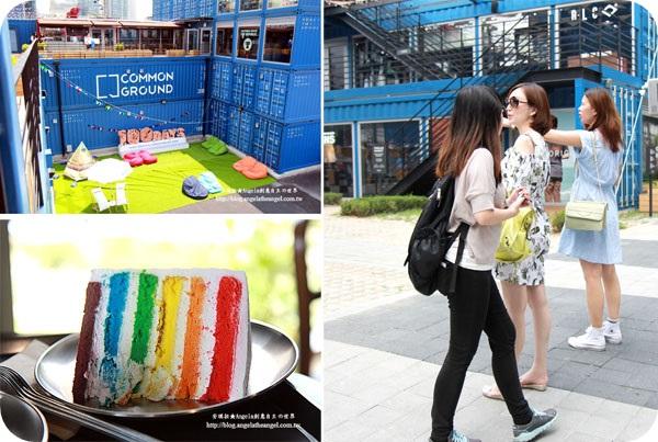 【首爾自由行】貨櫃也能玩創意!建大COMMON GROUND 貨櫃百貨♦DoreDore繽紛彩虹蛋糕