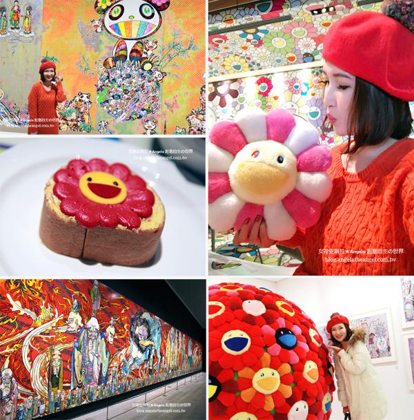 【東京】村上隆HANA Cafe✿五百羅漢圖展至2016年3月6日~心花怒放中!