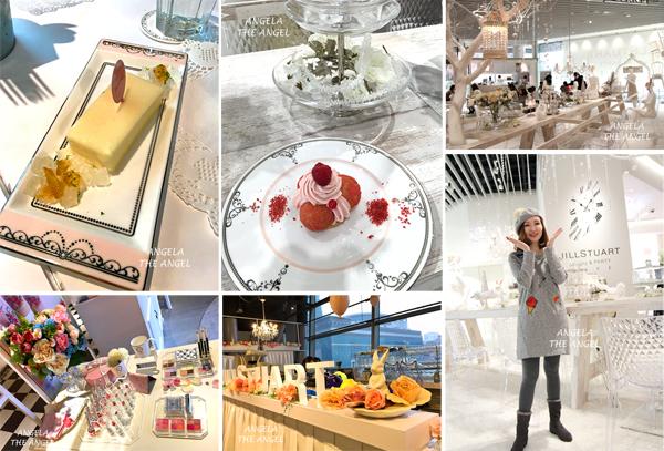 【東京&台北】 JILL STUART 少女彩妝般甜點✿午茶樂園 3月夢幻限定