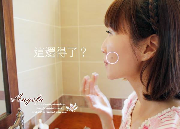 【抗痘筆記】痘痘不要怕,掌握抗痘 4 no 5 yes,吃什麼真的好重要!