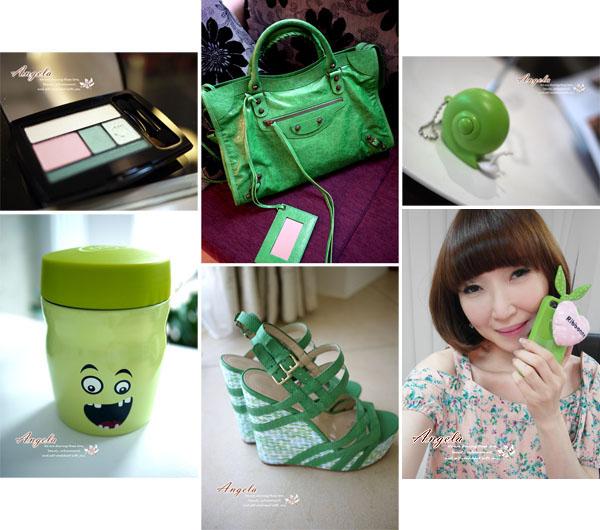 【色彩迷情】 Green瘋~My綠色時尚生活。15件愛物分享!