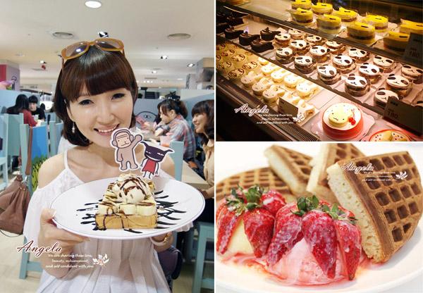 【美食推薦】女孩兒不可錯過。台北6家超夯下午茶甜點!