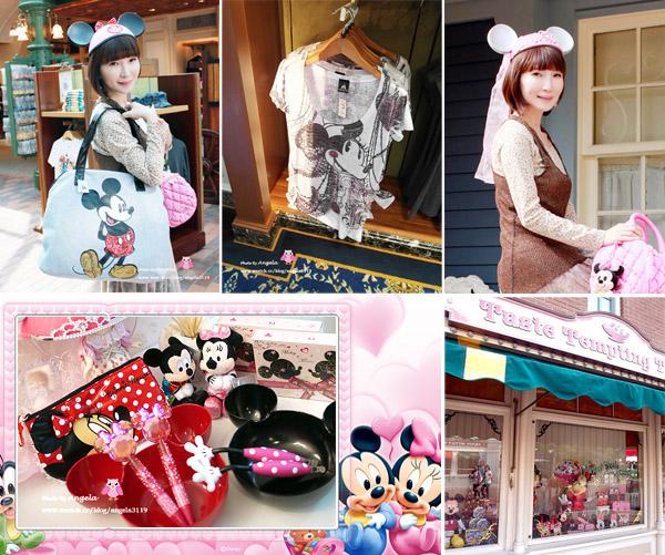 【香港旅遊】迪士尼周邊商品好好買。Hong Kong Disneyland  (上)