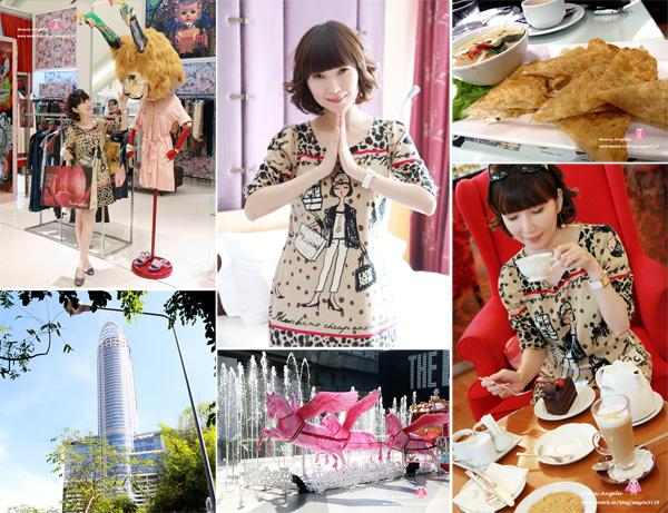 【曼谷隨記】Centara Grand at Central World 購物狂必住,Bangkok我來了^^