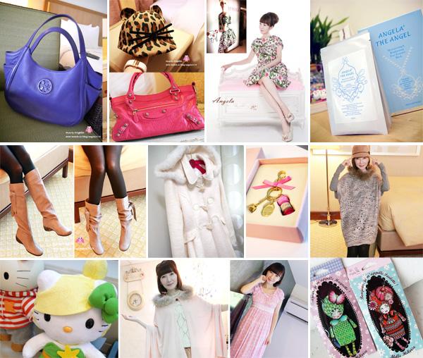 【二手拍】2013 安琪拉私房精品搶標活動Part 2~4/7晚22:00開標