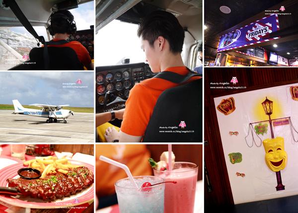 【關島GUAM】超酷Flying 開飛機初體驗Vs.豬肋排美食