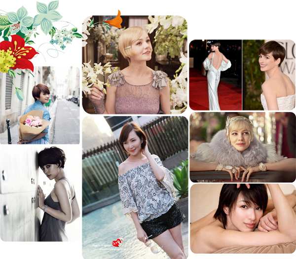 【夏日髮型】Follow Me~知名女星愛短髮。純真俐落性感LOOK大集合!