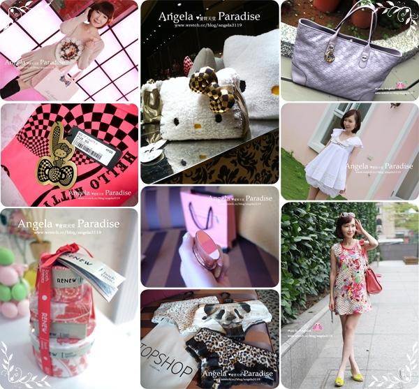 【每日一拍】7/12 AG089 LORANZO ROMANZA 時尚女人風印花鑲鑽洋裝&英國Ted Baker果凍系粉色手提托特包 (粉)。安琪拉私房愛物分享