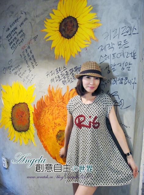 弘大Coffee Prince1號店&品味不凡的咖啡街
